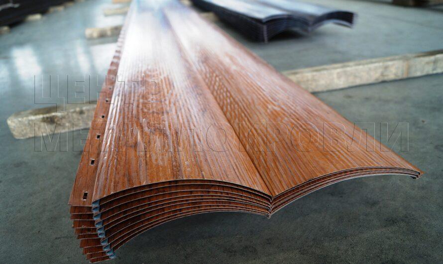 Металлосайдинг — практичный современный облицовочный материал